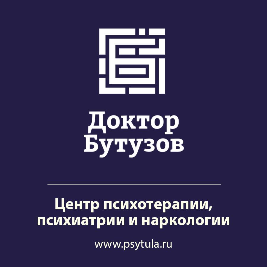 Центр психиатрии психотерапии наркологии клиника кодирования от алкоголизма саратов